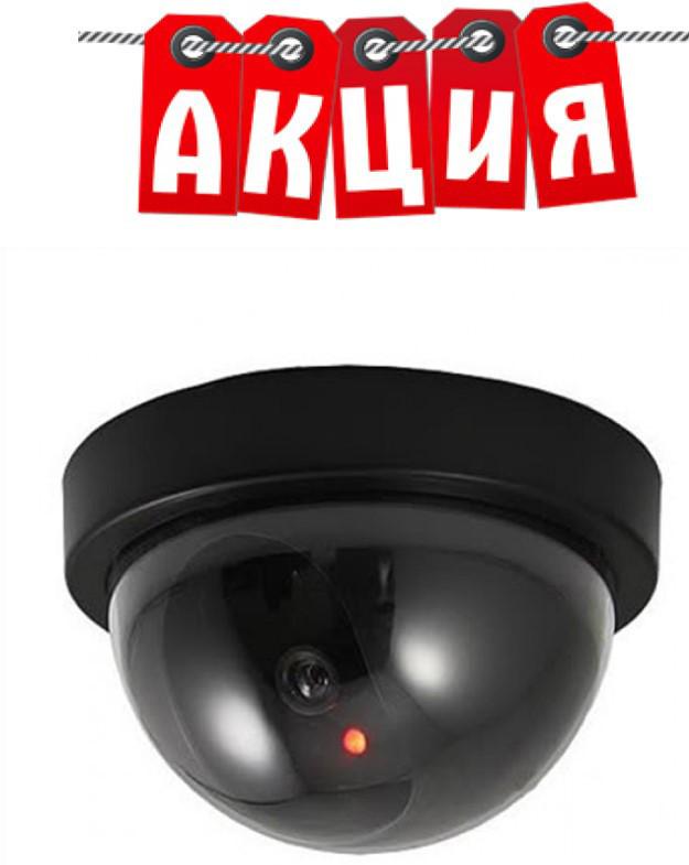 Муляж камеры CAMERA DUMMY BALL 6688. АКЦИЯ