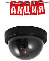 Муляж камеры CAMERA DUMMY BALL 6688. АКЦИЯ, фото 1