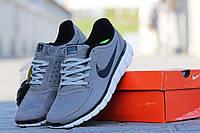 Кроссовки Nike Free Run 5.0 (серые) кроссовки найк