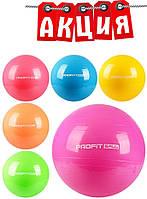 Мяч для фитнеса 55см 700г. Profit Ball. АКЦИЯ