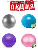 Мяч для фитнеса 85см Profit Ball. АКЦИЯ
