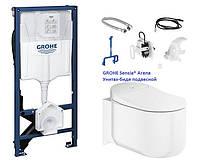 Grohe Sensia Arena 393944LS Унитаз-биде подвесной + инсталляционная система + комплект для а/с
