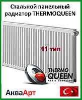 Стальной радиатор Thermoqueen боковое подключение 11К 500*700
