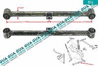 Рычаг / тяга задней подвески продольный нижний левый / правый 4872035060 Toyota LAND CRUISER 2000-