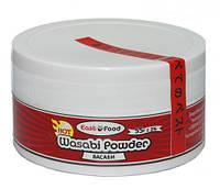 Васаби порошок East Food™ 55 грамм