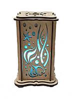 """Соляной светильник деревянный """"Водный мир маленький синий"""""""