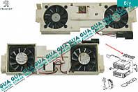 Вентилятор магнитолы 9654090280 Citroen C5 (RD), Citroen C5 (TD), Citroen C6 (TD), Citroen C5, Peugeot 207, Peugeot 407