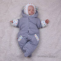 Утепленный комбинезон для новорожденного с шапочкой Brilliant Baby Мася р.56 серый Мальчик