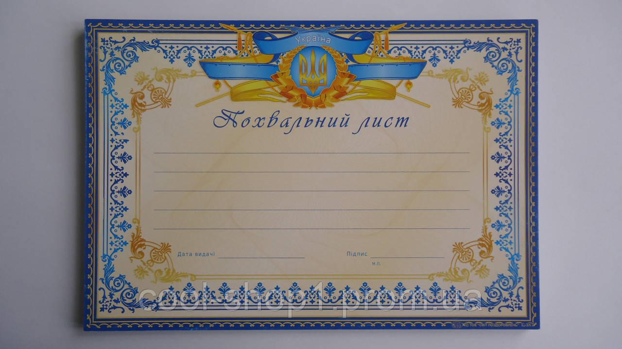 советским листы грамот и поздравлений светлее волосы