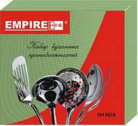 Empire Набор EM6016 кухонный 5 предметов нержавейка