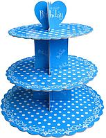 Трехъярусный стенд подставка для капкейков, EM0322 синий, белый горошек (Empire Эмпаир Емпаєр) 