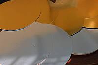 EM0291 Подложка под торт Ø 300мм (зол/сер) (1уп =5шт) (Empire Эмпаир Емпаєр) 