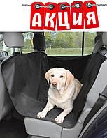 Накидка на сиденье авто для животных Pet Seat Cover. АКЦИЯ, фото 1