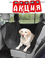 Накидка на сиденье авто для животных Pet Seat Cover. АКЦИЯ