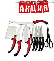 Набор кухонных ножей Contour Pro. АКЦИЯ