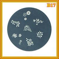 Диск для Стемпинга Круглый В17 Бабочки и Цветы для Nail Art