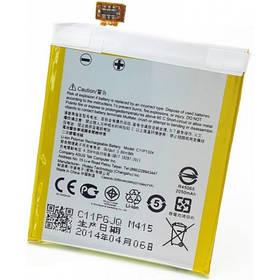 Аккумулятор C11P1324 для Asus (ёмкость 2050mAh)