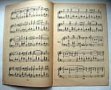 "Библиотека аккордеониста. И.Кальман ""Вальс"" из оперетты ""Цыган премьер"". Ноты. Музгиз. 1957 год, фото 4"