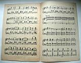 "Библиотека аккордеониста. И.Кальман ""Вальс"" из оперетты ""Цыган премьер"". Ноты. Музгиз. 1957 год, фото 5"