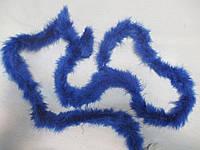 Пух на тасьмі 1,8 м 13 грам  синій D 09