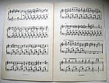 """Библиотека аккордеониста. И.Дунаевский """"Песня Анюты"""". А.Спадавеккиа """"Две пьесы"""". Ноты. Музгиз. 1957 год, фото 3"""