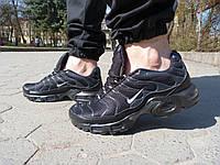 Nike Air Max Tn+ Metallic Black