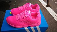 Подростковые+женские кроссовки Adidas zx flux ярко розовые