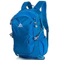 Рюкзак 25 л Onepolar 2151 голубой