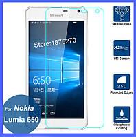 Защитное стекло для Microsoft Nokia 650 - 0.3 мм, 2.5d , 9H !!