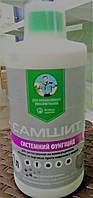 Самшит 1л  (Стробі+Скор, крезоксим-метил,100 г/л+дифеноконазол, 200г/л)