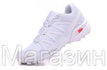Мужские спортивные кроссовки Salomon Speedcross 3 White Саломон белые, фото 2