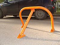 Парковочный барьер, автопарковка