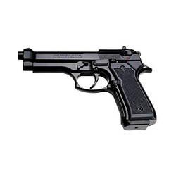 Пистолеты стартовые (сигнально шумовые)
