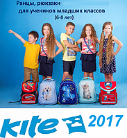 Kite коллекция 2017 (6-8 лет)