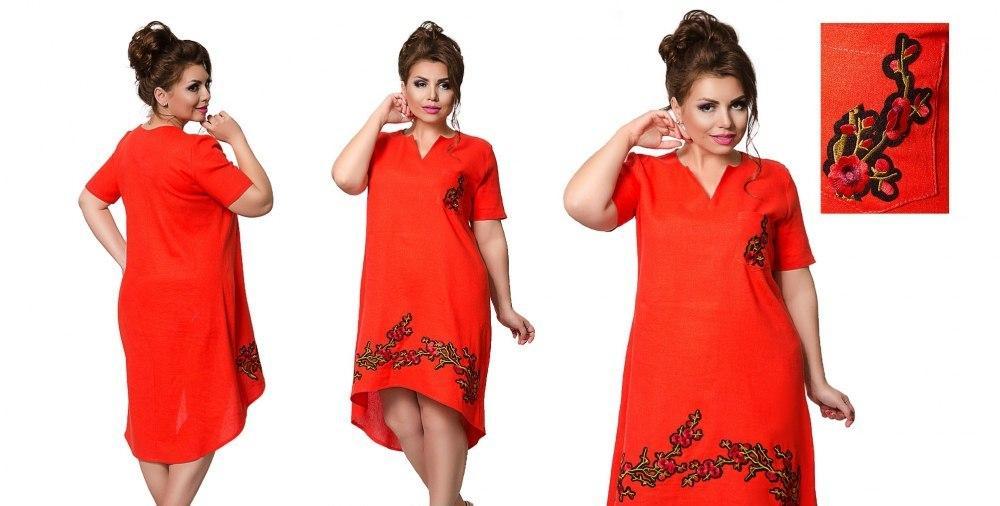 Нарядное платье купить интернет магазин доставка