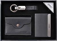 Подарочный набор 3 в 1: брелок/визитница металл/визитница кожа