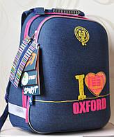 "Ранец каркасный Н-12 ""Oxford"""