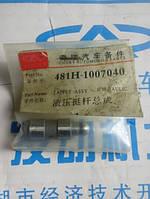 481H-1007040 Гидрокомпенсатор для Chery M11