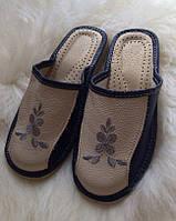 Тапочки кожаные домашние женские
