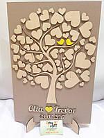 Картина с деревом для пожеланий с подставкой