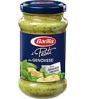 Соус песто Barilla Pesto 190 g, Италия
