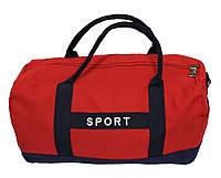 Сумка спортивная Sport №7014, разн. цвета