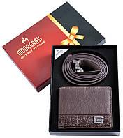 Подарочный набор 2 в 1: кошелек/ремень