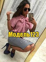 Женская рубашка летняя