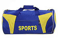 Сумка спортивная Sport №015, разн. цвета