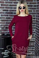 Стильное деловое женское платье с карманами