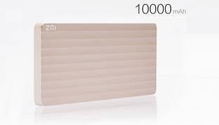 Універсальна батарея ZMI powerbank 10000mAh Gold