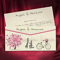 Романтичные свадебные пригласительные, свадебные приглашения, печать текста
