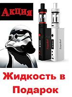 Электронная сигарета (бокс мод)  Kanger Subox Mini Starter Kit.