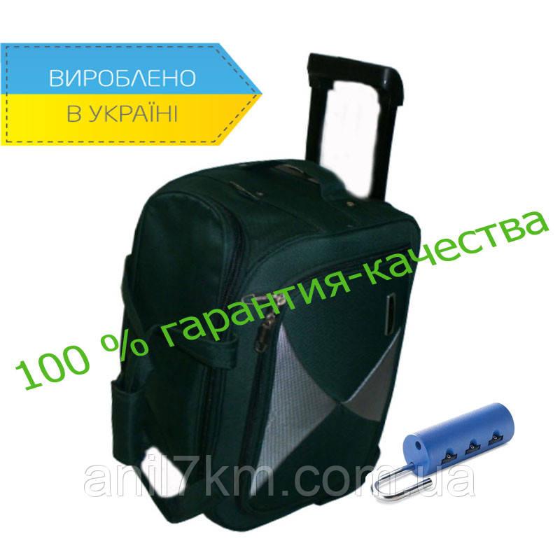 Средняя дорожная сумка(53см.)на силиконовых колёсах фирмы MERCURY